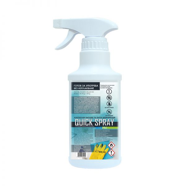 Алкохолен Дезинфектант (Биоцид) за Повърхности Quick Spray 500ml