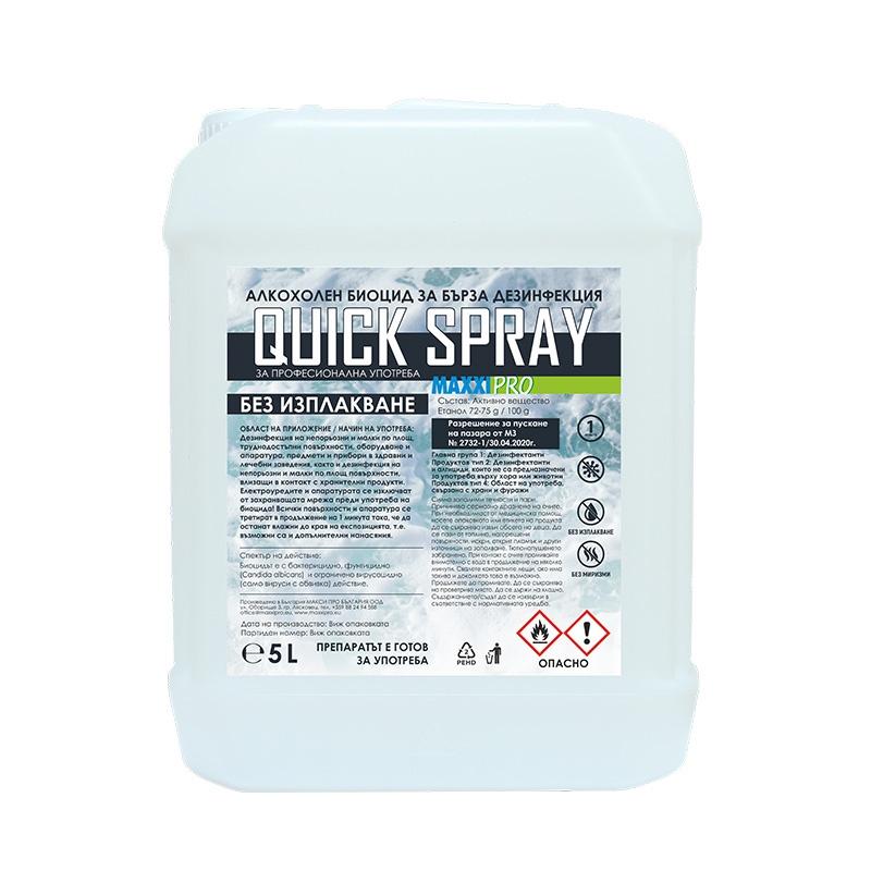 Алкохолен Дезинфектант (Биоцид) за Повърхности Quick Spray 5L