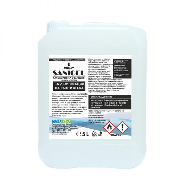 Алкохолен Дезинфектант (биоцид) за Ръце Sanigel, 5L гел