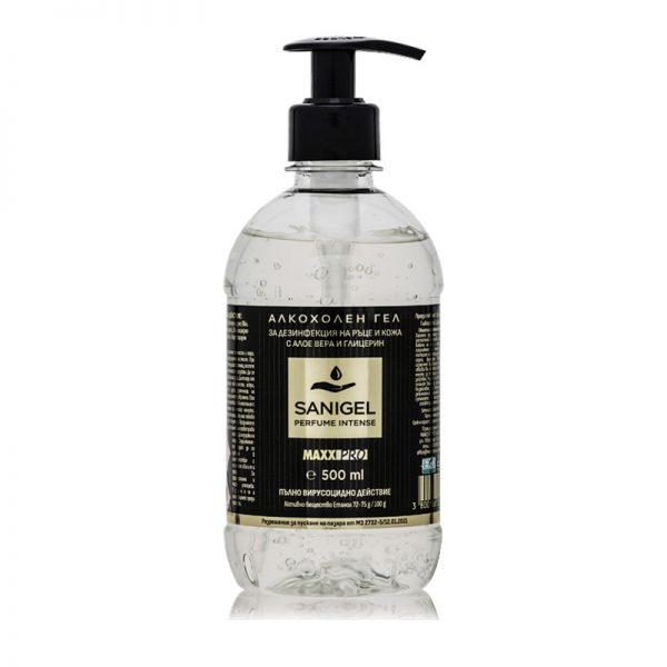 Алкохолен Дезинфектант (биоцид) за Ръце Sanigel Perfume, 500ml гел