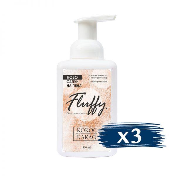 Течен Сапун за Ръце на Пяна Fluffy Кокос и Какао, 3x500ml