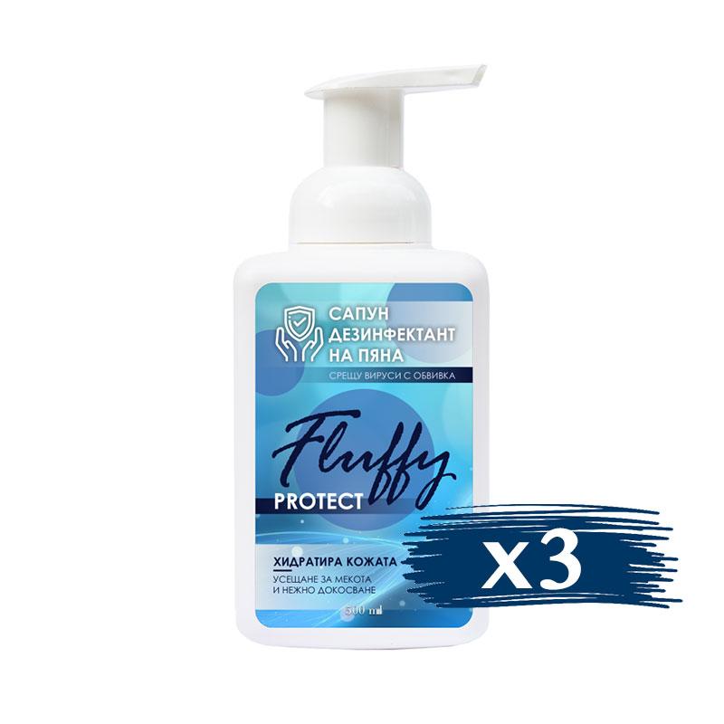 Течен Сапун за Миене и Дезинфекция Ръце на Пяна Fluffy Protect, 3x500ml
