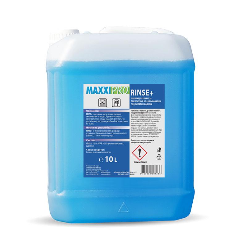 Киселинен Препарат за Изплакване на Съдове в Съдомиялна, Rinse+ 10kg