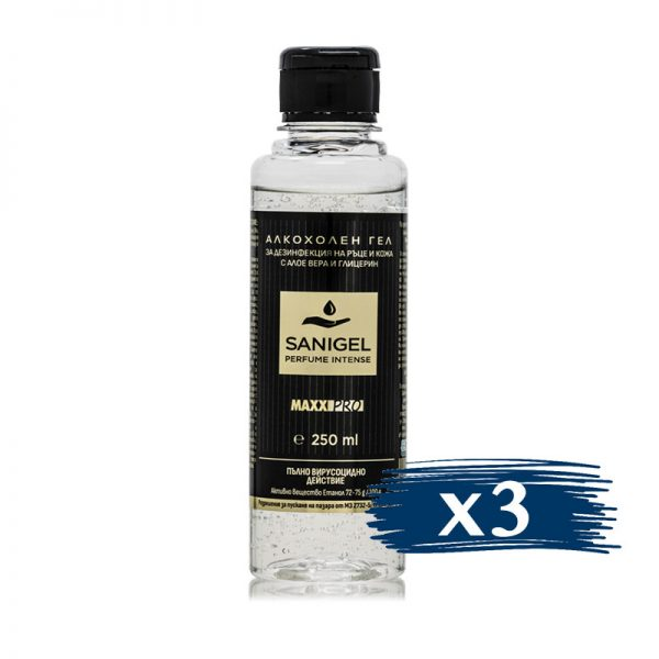 Алкохолен Дезинфектант (биоцид) за Ръце Sanigel Perfume, 3x250ml Гел