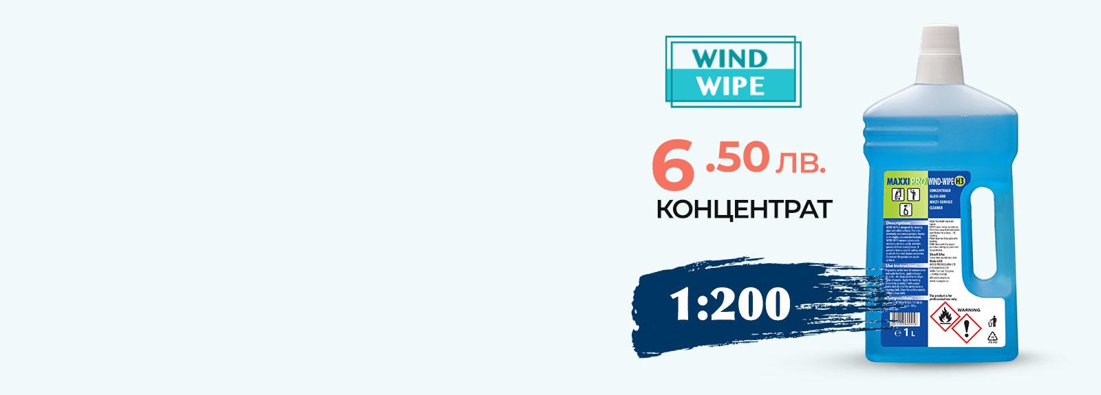 Професионален Препарат за Стъкла Wind-Wipe, 1L концентрат